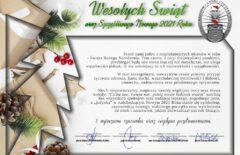 Życzenia świąteczne kierownictwa Nadodrzańskiego Oddziału Straży Granicznej